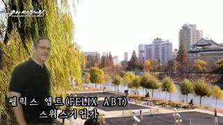 Yeon-mi Park Story by Uriminzokkiri