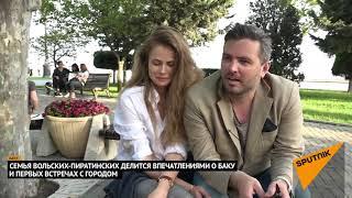 """""""ВИК-ТО-РИ-Я!"""": интересные приключения москвичей в Баку"""