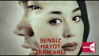 Sensiz hayot zerikarli (uzbek kino) | Сенсиз ?аёт зерикарли (узбек кино)