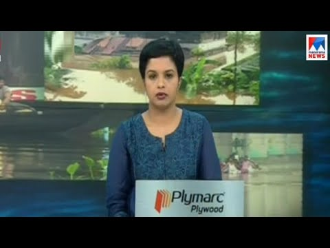 പത്തു മണി വാർത്ത | 10 A M News | News Anchor - Nisha Purushothaman | August 17, 2018