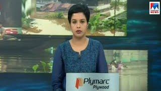 പത്തു മണി വാർത്ത | 10 A M News | News Anchor - Nisha Purushothaman | August 17, 2018