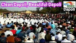 Dapoli Drawing Competition | 13 jan 18 | Dapoli Nagar Panchayat