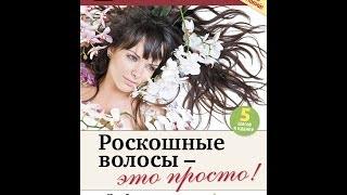 Сегодня, как и много веков назад, прекрасным украшением женщин и мужчин считаются красивые, сильные и напол...