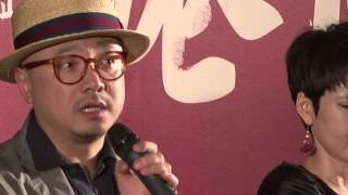现场:《港囧》提前观影徐峥谈遗憾 重拍一次