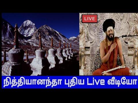 Live    | Nithyananda Video | Nithyananda Kailaasa