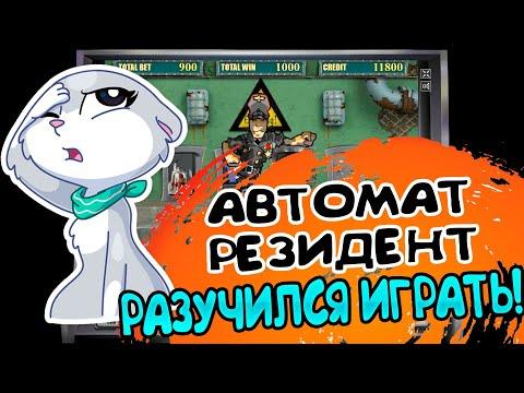 Как зарабатывать деньги в онлайн казино