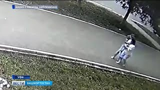 В Уфе нападение на женщину ради золотой цепочки попало на видео