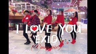 [KPOP IN PUBLIC CHALLENGE] - EXID이엑스아이디 - 알러뷰 (I LOVE YOU)-M…