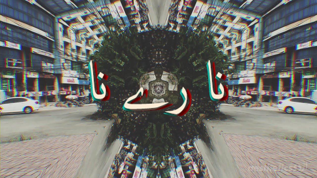 Na Re Na - Ali Azmat - Aesthetics اردو