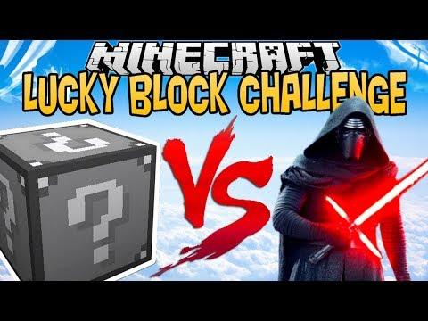 DARK SIDE LUCKY BLOCK VS KYLO REN ! | LUCKY BLOCK CHALLENGE !