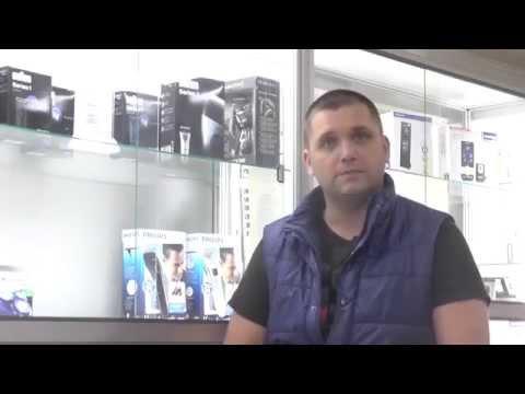 Электробритва Новый Харьков 8523 Лидер М - YouTube