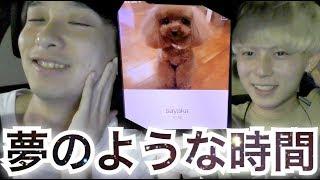 【さや姉!?】山本彩さんとの電話で大パニック 山本彩 検索動画 13