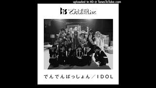 でんぱ組.inc cover of the BiS classic.