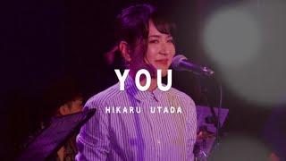 Gambar cover Hikaru Utada - You [Anata] 宇多田ヒカル『あなた』歌って弾いてみた