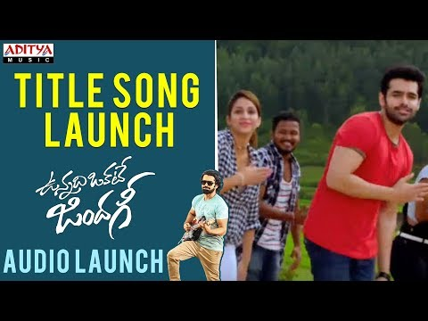 Vunnadhi Okate Zindagi Title Song Lyrics From Vunnadhi Okate Zindagi