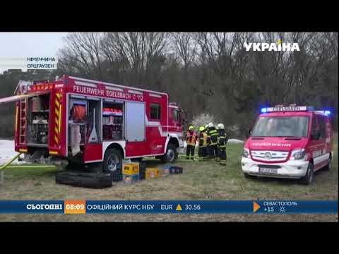 Загадкова авіакатастрофа сталася у Німеччині