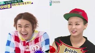 Bomi and Ilhoon weekly idol ENG SUB ep 206 EXO Xiumin Chanyeol Baekhyun last 일훈 보미 비투비 엑소