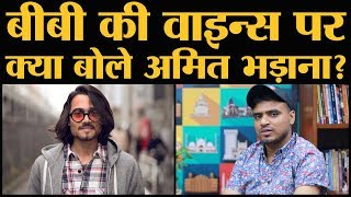 ashish Chanchlani funny