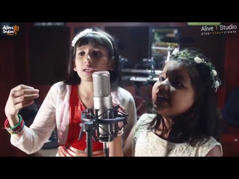 Mamo Chitte - Rabindra Jayanti tribute by Alive India ...