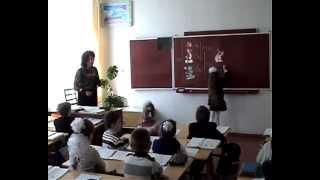 2.Урок математики 2 класс