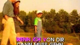 Mama - Heintje Simons (Karaoke)