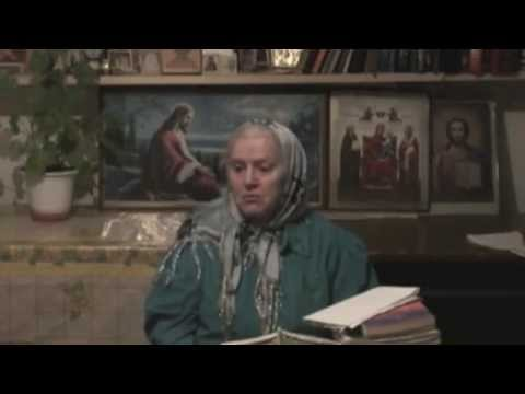 Рецепты монастырской травницы Елены Федоровны Зайцевой