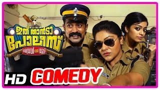 Ithu Thaanda Police Movie | Comedy Scenes | Asif Ali | Abhirami | Janani Iyer | Krishna Prabha