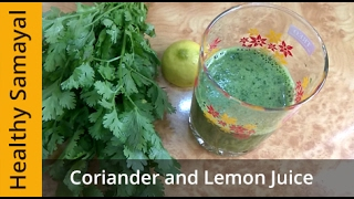 Easy to make coriander and lemon juice - Fat Cutter - Reduce Belly