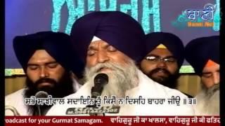 Bhai Tejinder Singh Ji (Shimla) - Rainsabai,Akal Ashram,Sohana 28 March 2014