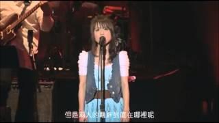 麻衣子的歌裡最喜歡這首:) 此翻譯取自百度+自己修改 因為完全看不懂日文...