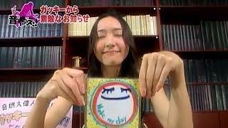 2007-2008【音燃え】