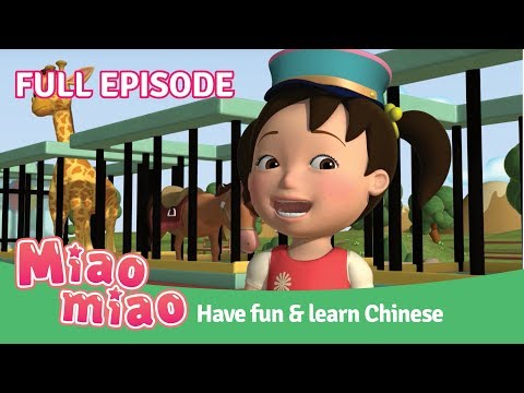 Miaomaio Full Episode 5 | Cartoons for Kids & Chinese for Kids (30 min)