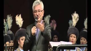 Astana Türkiya Qazaqtarı Konserti Prof. Dr. Abdulvahap Kara Aşuv Sözi 1/15