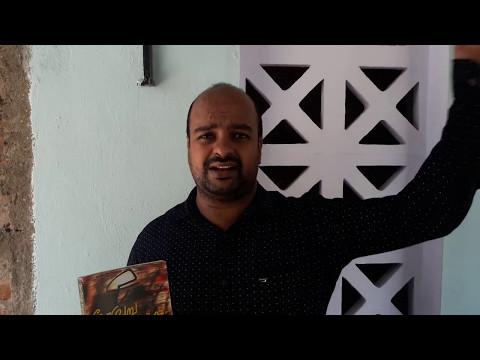 கோவேறு கழுதைகள் | தமிழ்நாவல் | இமையம்
