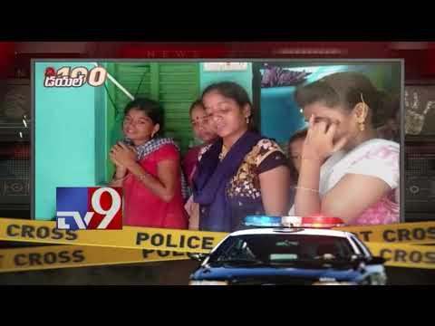 Dial 100 || Crime News - TV9