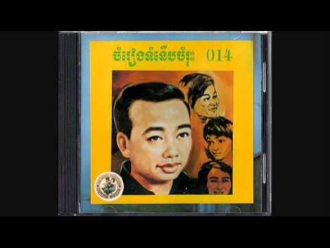Chlangden CD No. 14 Various Khmer Artists