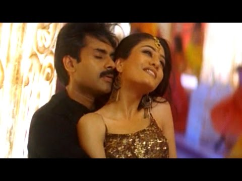 Balu Movie || Athi Methani Video Song || Pawan Kalayan, Shriya Saran