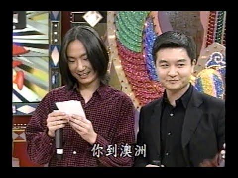 鄭中基 Ronald Cheng - 超級星期天 超級任務 - YouTube