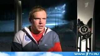 Энциклопедия зимней Олимпиады сноуборд
