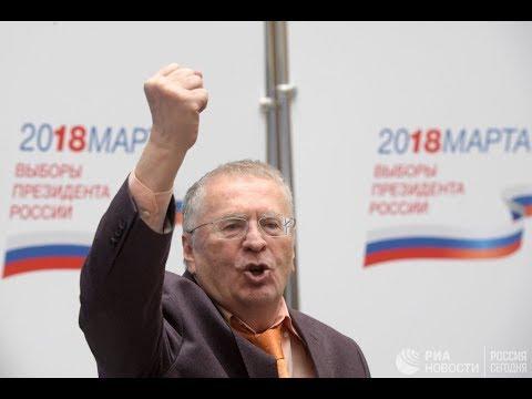 Пресс-конференция кандидата в президенты Владимира Жириновского