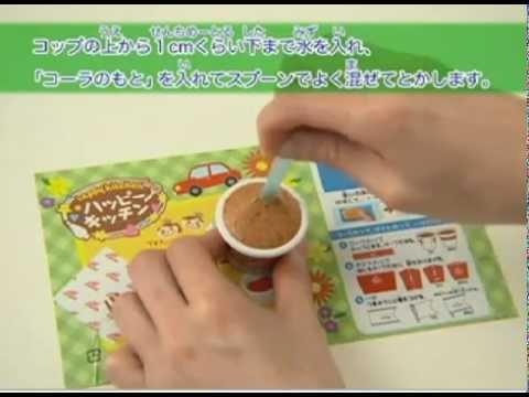 Japanisches Mini Fast Food Menü zum Selberbauen