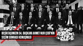 Beşiktaşımızın 34. Başkanı Ahmet Nur Çebi'nin Seçim Sonrası Konuşması - Beşiktaş JK