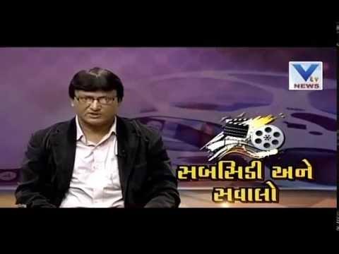 Subsidy for Gujarati Film Industry really worth it? | 3rd July' 16 | VTV Gujarati