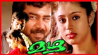 Mazha | Malayalam Super Hit Full Movie | Biju Menon & Samyuktha Varma