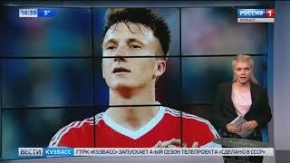 Александр Головин вошел в состав сборной России на отборочные матчи ЕВРО 2020