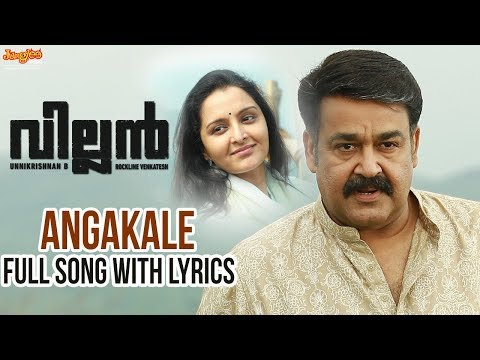 Angakale Chengathiraniye Song Lyrics From Villain