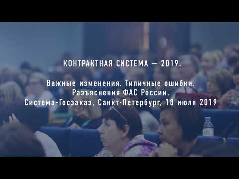 """Карина Сазонова, руководитель направления медиахолдинга """"АКТИОН-МЦФЭР"""" - Госзаказ.ТВ"""
