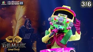 THE MASK LINE THAI | Champ Vs Champ | EP.18 | 21 ก.พ. 62 [3/6]