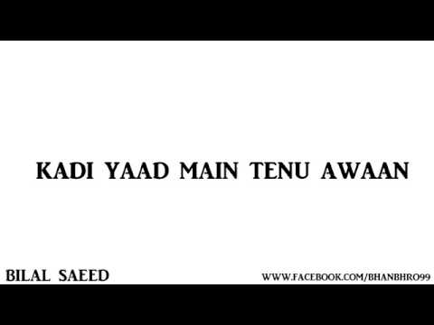 BEWAFA HD LYRICS BY IRFAN NAZAR FEAT BILAL SAEED   YouTube