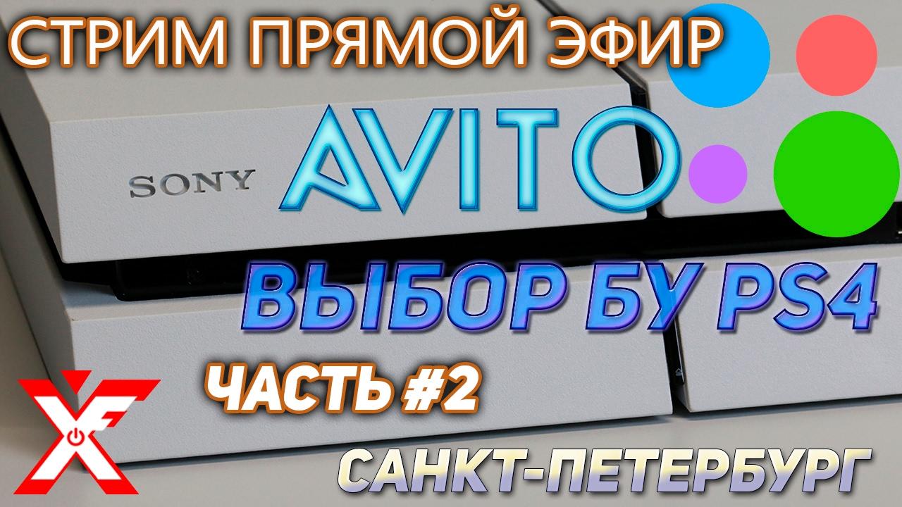 НАКОНЕЦ - ТО , КУПИЛ Б/У